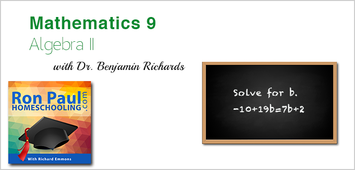 9th Grade Math: Algebra II with Dr. Benjamin Richards