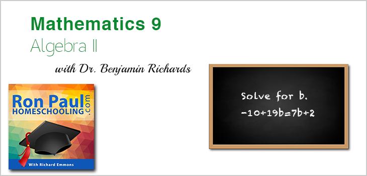 9th Grade Math: Algebra II with Dr. Benjamin Richards